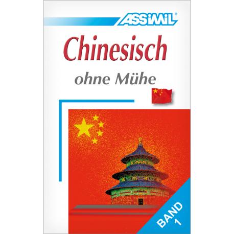 Chinesisch ohne Mühe - Band 1 (livre seul)