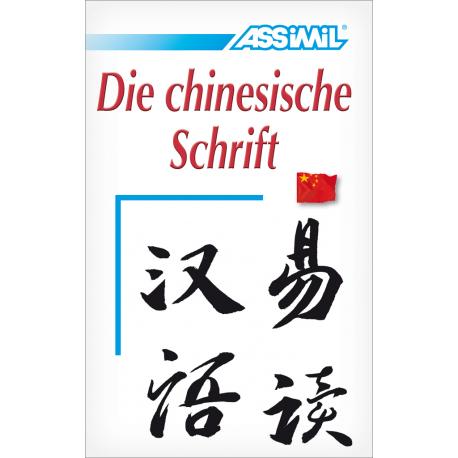 Die chinesische Schrift