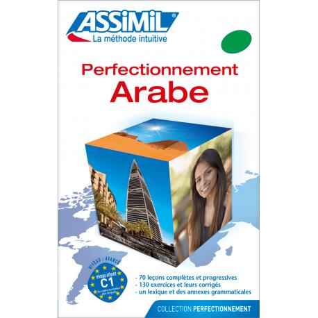 Perfectionnement Arabe (livre seul)