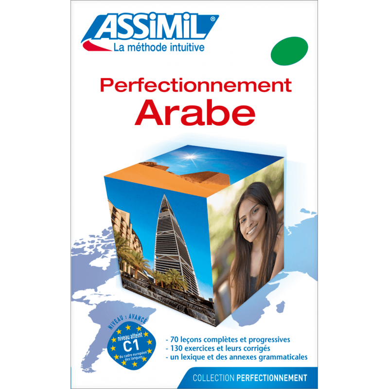 PERFECTIONNEMENT GRATUITEMENT ARABE ASSIMIL TÉLÉCHARGER