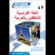 اللغة الفرنسية للناطقين بالعربية (livre seul)