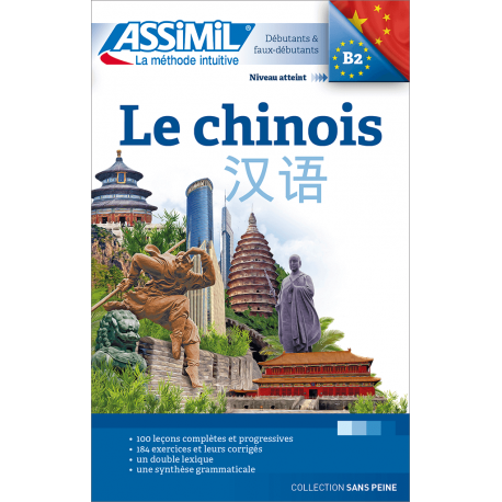 Le chinois (book only)