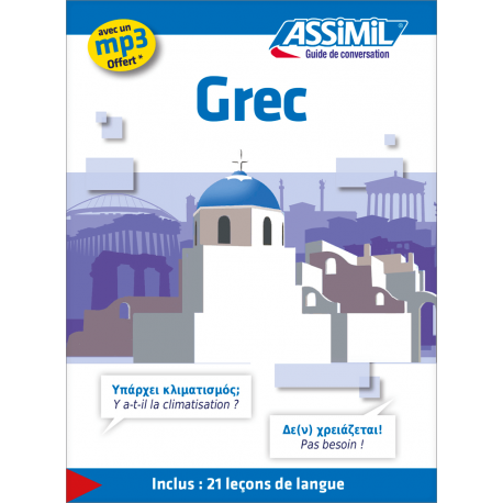 Grec (phrasebook only)