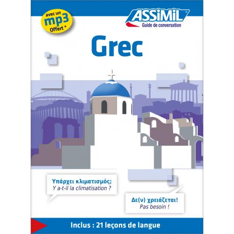 Grec (guide seul)