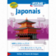 Japonais (phrasebook only)