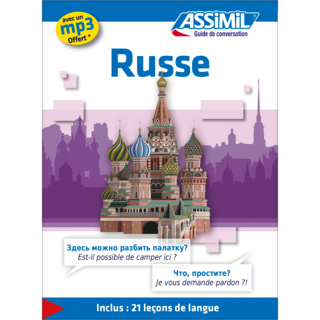 Russe (phrasebook only)