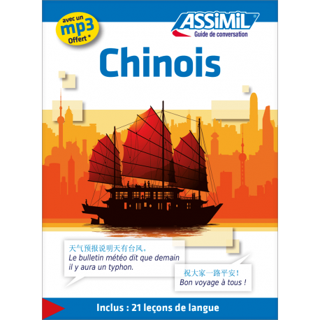 Chinois (phrasebook only)