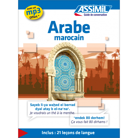 Arabe marocain (phrasebook only)
