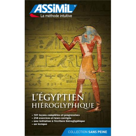 L'égyptien hiéroglyphique (libro solo)