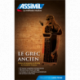 Le grec ancien (book only)