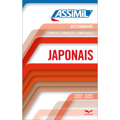 Dictionnaire japonais