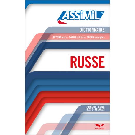 Dictionnaire russe