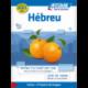 Hébreu (guide seul)