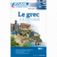 Le grec (book only)