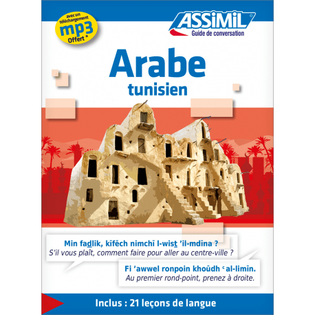 Arabe tunisien (guide seul)