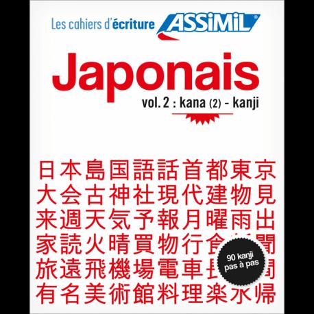 Japonais vol. 2 : kana (2) - kanji