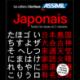 Coffret Japonais écriture kana & kanji