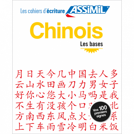 Chinois Les bases