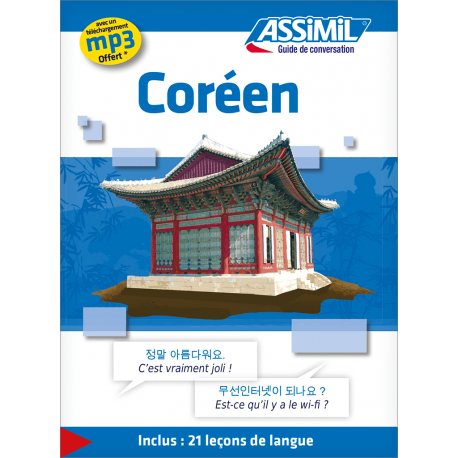 Coréen (phrasebook only)