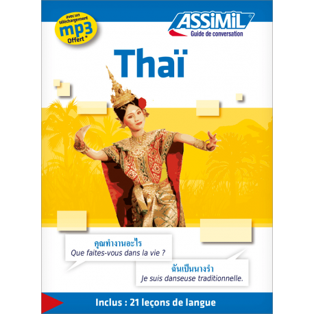Thaï (phrasebook only)