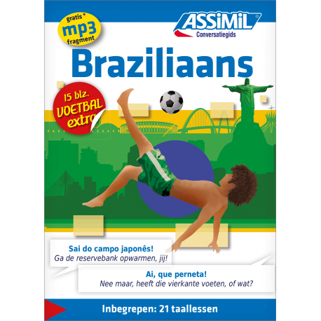 Braziliaans (phrasebook only)