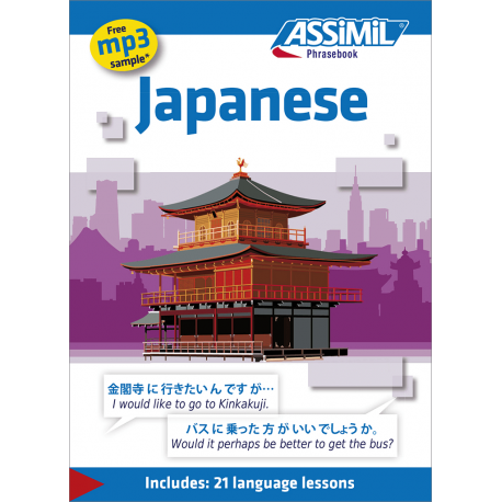 Japanese (phrasebook only)