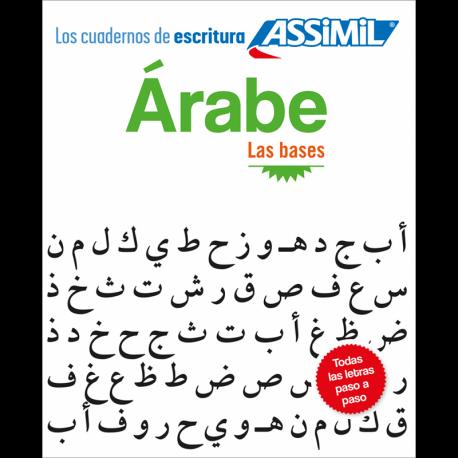 Árabe Las bases