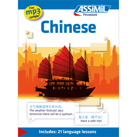 Chinese (guide seul)