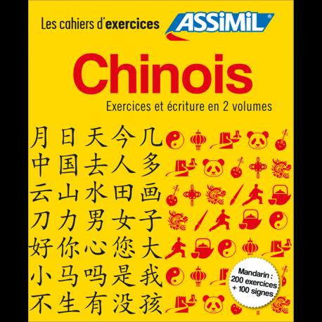 Coffret Chinois faux-débutants & écriture