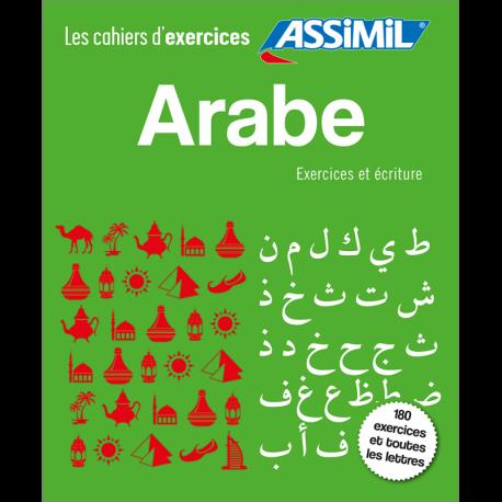Coffret Arabe débutants & écriture