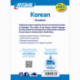 Korean (guide seul)