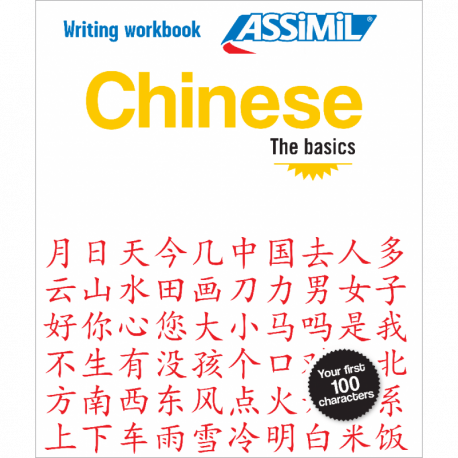 Chinese The basics