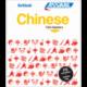 Chinese False beginners