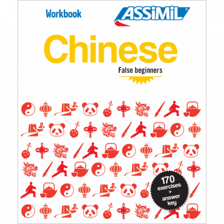 Chinese False beginners