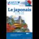 Le japonais (livre seul)