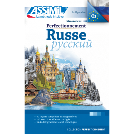 Perfectionnement Russe (book only)