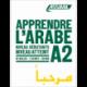 Apprendre l'arabe