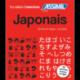 Coffret Japonais débutants & écriture kana