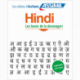 Hindi Les bases de la devanagari