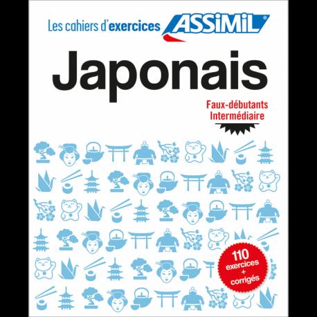 Japonais faux-débutants-intermédiaire