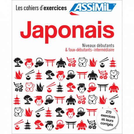 Coffret Japonais débutants à intermédiaire