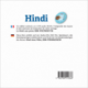 Hindi (CD audio Hindi)