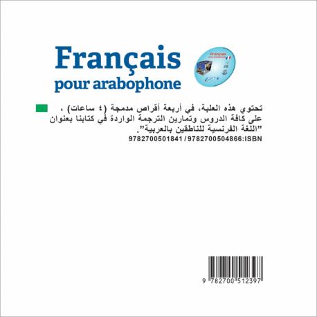Le Français pour les arabophones (French for Arabic speakers audio CD)
