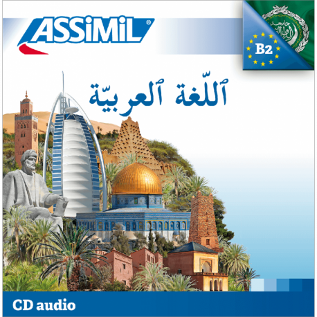 ٱللّغةٱلعربيّة (CD audio árabe)