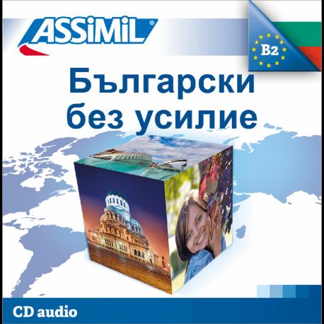 Български без усилие (CD audio Bulgare)