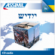 ייִדיש (CD audio yidish)