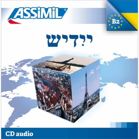 ייִדיש (Yiddish audio CD)
