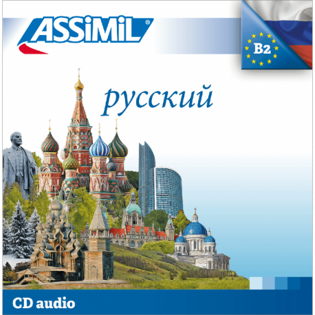 Русский (CD audio Russe)