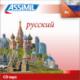 Русский (CD mp3 Russe)