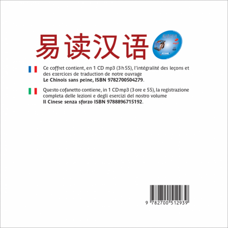 易读汉语 (CD mp3 Chinois)